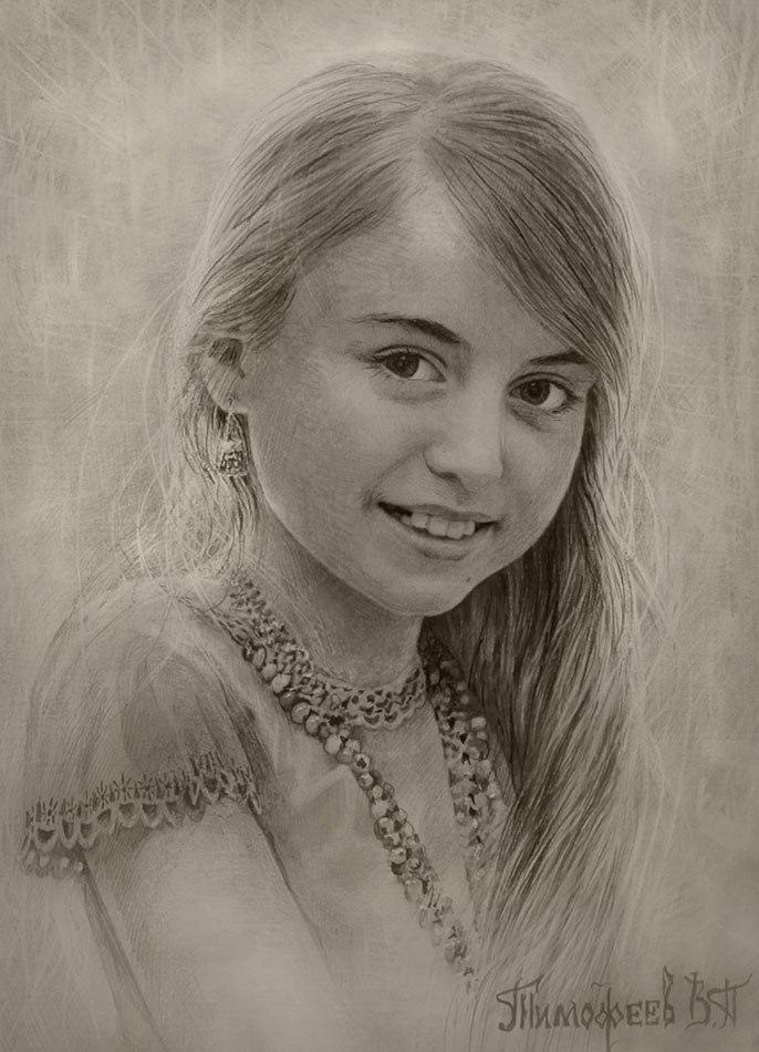 Sofya Fisenko  - Page 5 RV287OmgI58