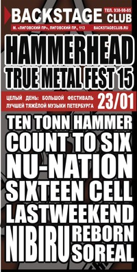 Hammerhead True Metal Fest 15