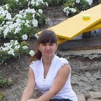 Dilara Mardanova