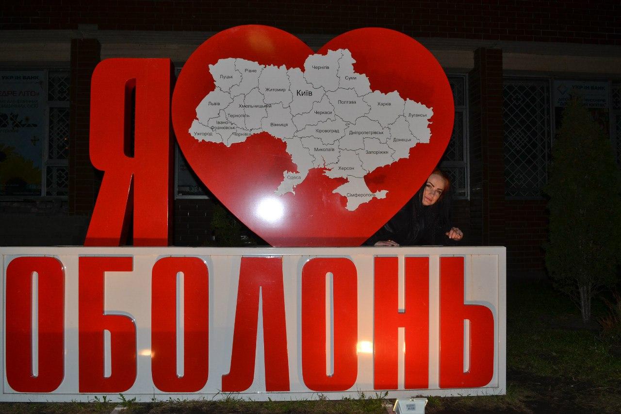 27.03.2016 г. Киев. Оболонь. Елена Руденко Cy62TgUvhpE