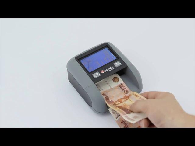 Видеообзор детектора валют Cassida Quattro S