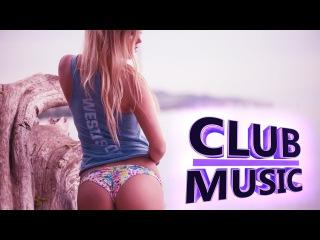Новинки клубной танцевальной музыки 2016 (Слушать треки это лучше чем hd 720 видео девушек целки насилие раком мультфильмы реальное порно секс язык просмотр)