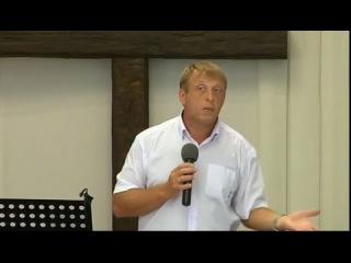 """Сехин Андрей """"Свидетельство миссионера"""" 2016 07 24_12:00"""