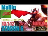 LGD MaRin | Rumble Jungle | Pro Replays highlights ✔125