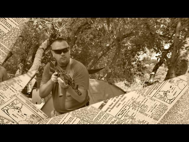"""Скаутам з табору """"Чаус - кемп"""" провели урок військово-патріотичного виховання (Первомайск Инфо)"""