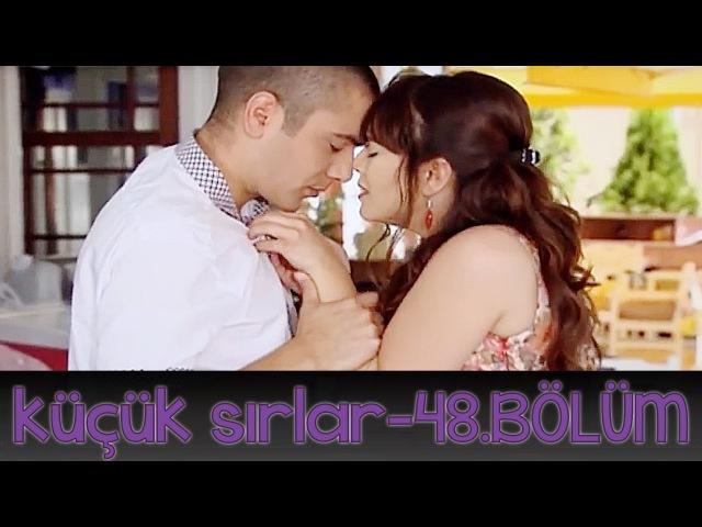 Kucuk Sirlar 48.Bölüm/ МАЛЕНЬКИЕ ТАЙНЫ 48 серия на турецком