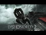 Dishonored 2 (Official E3 2015 Announce Trailer) Русская озвучка