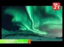 Сказки саамского нойда Куда приводит северное сияние