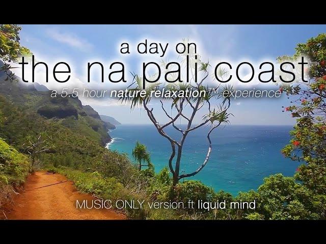 KAUAI NATURE: A Day on the NaPali Coast ft LIQUID MIND Nature Relaxation Video » Freewka.com - Смотреть онлайн в хорощем качестве