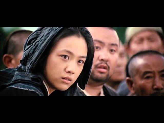 Wu Xia fight scene
