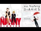 Дневники няни / The Nanny Diaries 2007 Scarlett Johansson Talks about the film   Behind The Scenes