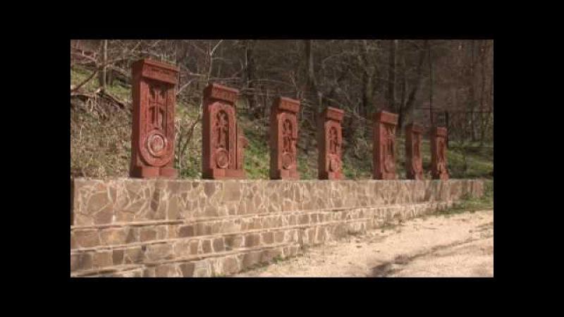 Армянское наследие Европы Armenian Legacy of Europe
