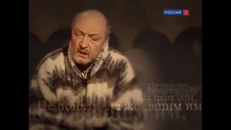 Константин Симонов Жди меня иявернусь