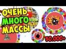 ЧАШКА ПЕТРИ- 53.000 МАССЫ | Агарио