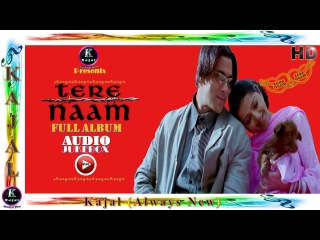Tere Naam Audio Jukebox   Salman Khan, Bhumika   Himesh Reshammiya Sajid-Wajid  