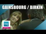 Serge Gainsbourg et Jane Birkin 69 - эротический год