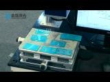 Волоконный маркиратор JQ 20