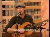 Валентин Куба-Крымская. на канале ЛЯ-минор