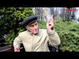 Что думают дончане о приговоре Надежде Савченко