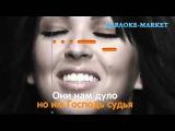 Гагарина Полина -  Кому Зачем