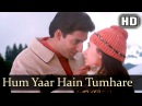 Hum Yaar Hain Tumhare Male Haan Maine Bhi Pyaar Kiya Abhishek Bachchan Karishma Kapoor