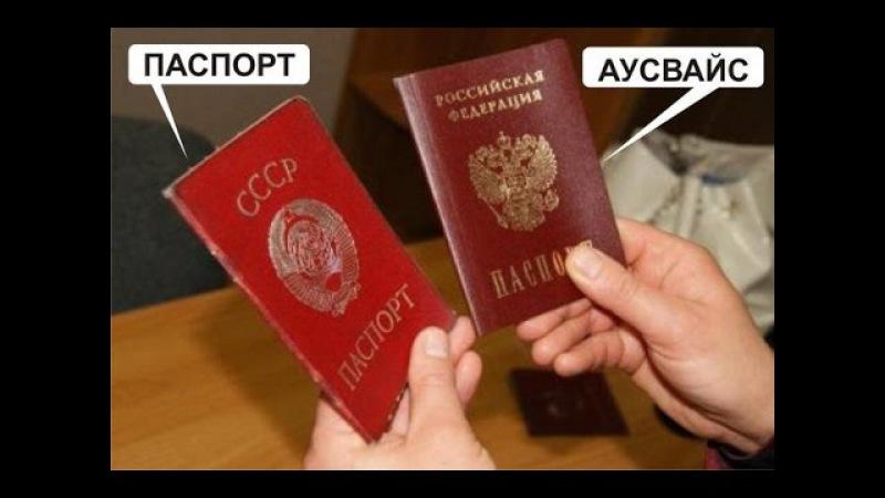 Секреты закона о гражданстве РФ Рыжов В С