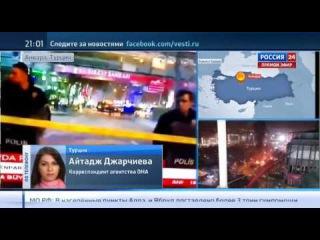 Взрыв в Анкаре теракт в Турции 13.03.2016 видео взрыва автомобиля