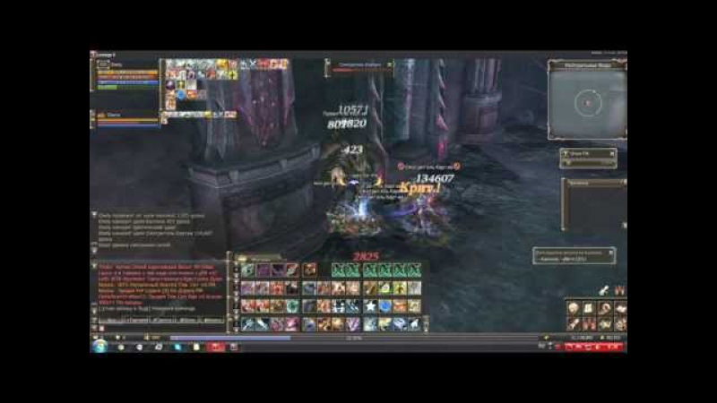 Blog Raid Bosses. Калиос. Lord of Kartia Kalios. Lineage 2. Hymn of the Soul. Cadmus