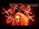 The Neptune Power Federation - Begone Sorcerer Erotic Volcano Records