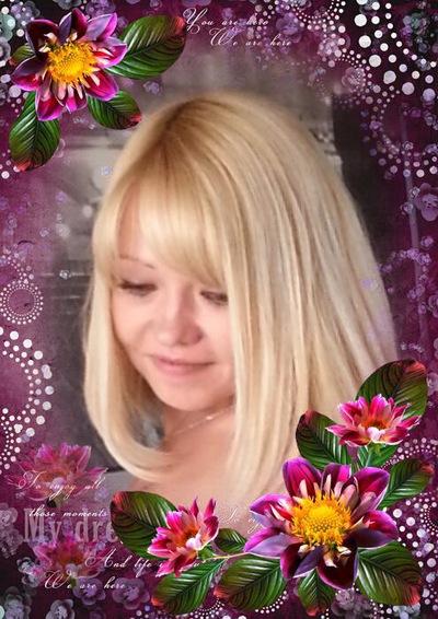 Елена Павлова(григорьева)