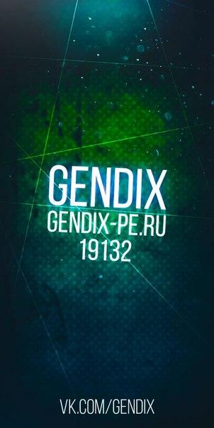 Gendix