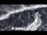 И грянул шторм 2016 B uhzyek injhv 2016 The Finest Hours 2016