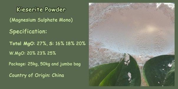 Kieserite powder