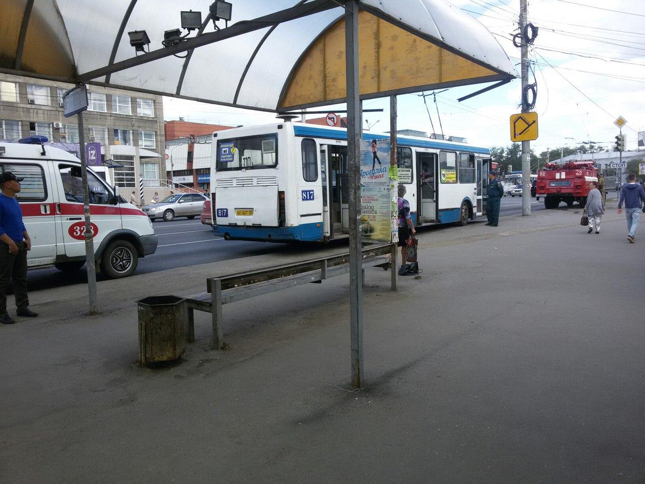 Руками в автобусе бесплатно 15 фотография