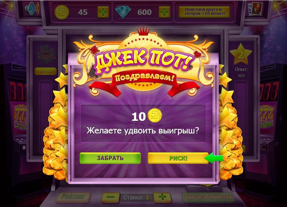 goldfishka казино автоматы слоты
