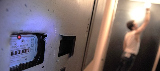 образец акта о незаконном подключении к электроэнергии
