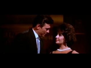 Баттерфилд 8 (1960)