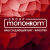 monohrom.uz