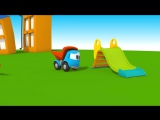 Лева Грузовичок и малыш Погрузчик. Развивающие машинки. Мультфильмы 3d
