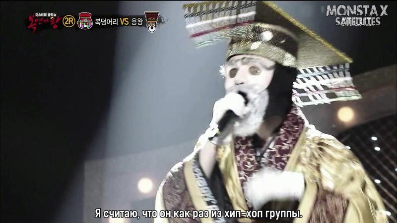 King of Masked Singer Kihyun 2 раунд