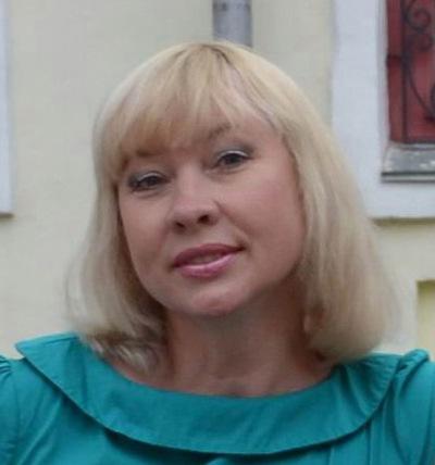 Елена Кропачева