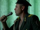 А на плечах у нас зелёные погоны.Леонид Удотов.