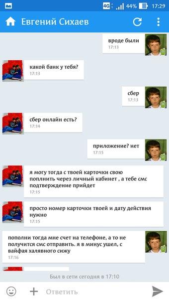 фото из альбома Евгения Иванова №14
