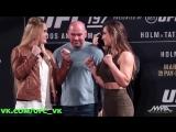 Холли Холм и Миша Тейт - дуэль взглядов на пресс-конференции перед UFC 196: МакГрегор против Диаза (5 марта 2016 года)