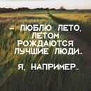 Елена Булгакова фото #38