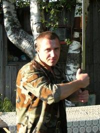 Александр Растегаев