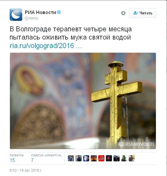 """Православный шариат, вирус Медведева, подмосковные вечера. Свежие ФОТОжабы от """"Цензор.НЕТ"""" - Цензор.НЕТ 5363"""