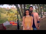 Iss Pyaar Ko Kya Naam Doon Promo Teaser #2