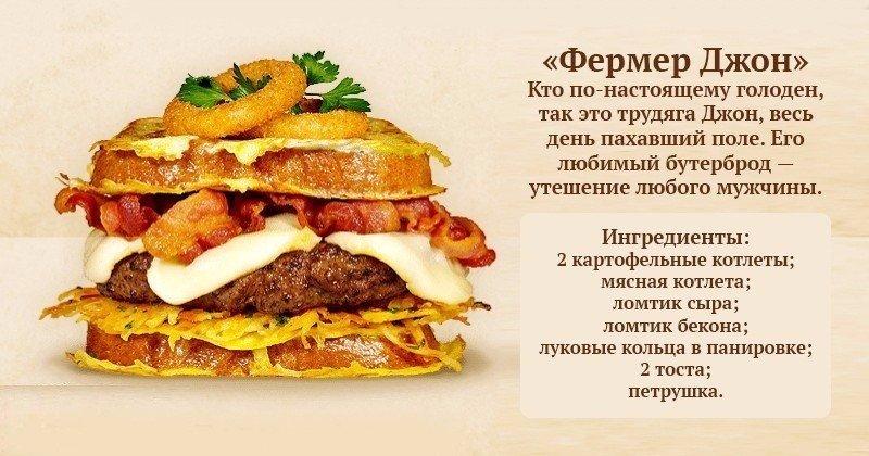 Самые аппетитные домашние бургеры.