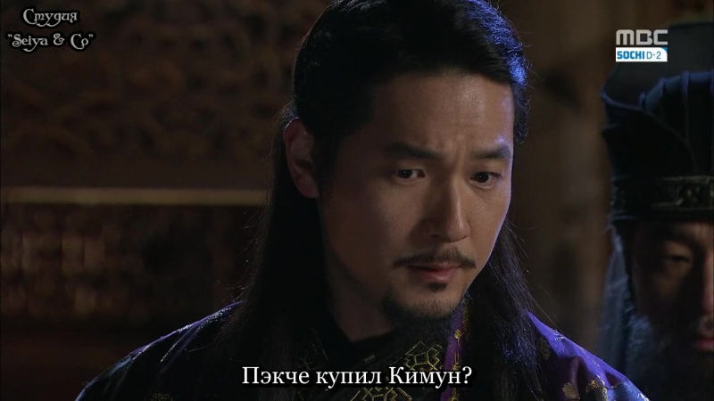 Seiya Co 86 108 Дочь Короля Су Пэк Хян King's Daughter Soo Baek Hyang 2013 Субтитры